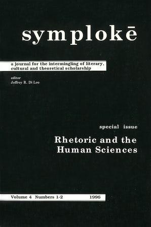 symploke 04:1/2